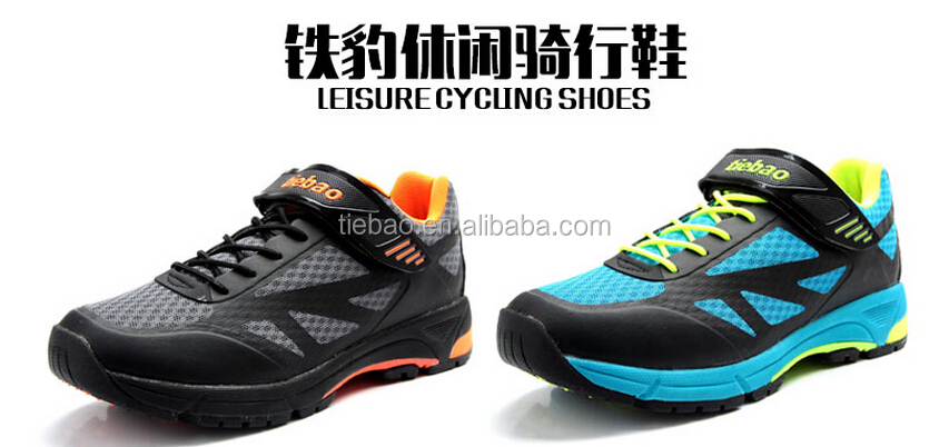 Tiebao Leisure Cycling Shoes