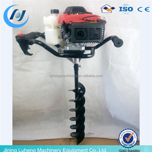 post hole digger auger drill mini post hole digger mini digger for garden earth auger price