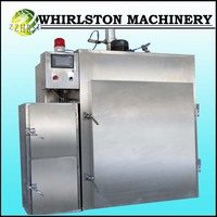 SM-250 full stainless steel meat smoking machinery with PLC control system