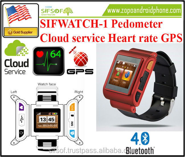 SIFWATCH-1 Watch Heart rate monitor Cloud service GPS Calories Counter Bluetooth sleeping monitor