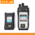 Multifunction Fm Two Way Dpmr Radio Handheld Digital Radio Transceiver