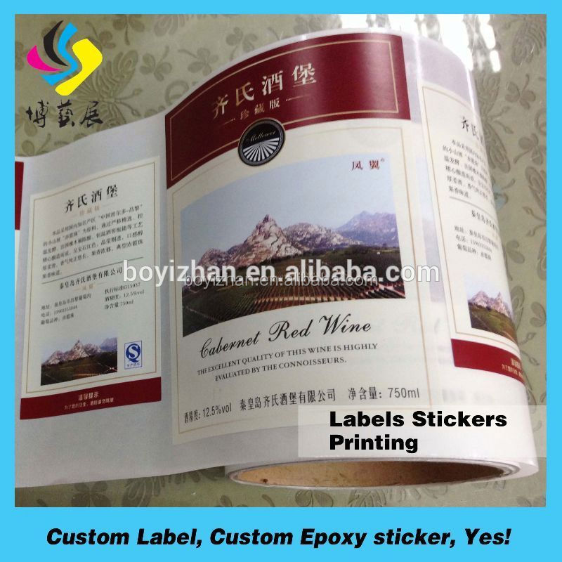 China manufacturer printed 10ml hologram steroid vial label