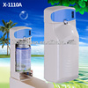 ABS wall mounted automatic spray perfume dispenser