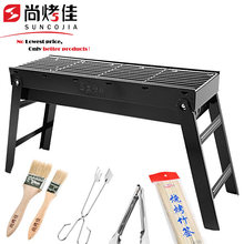 Commercia Outdoor charcoal bbq Grill Fire Pit