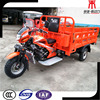 Chongqing Strong 200cc 3 Wheel Scooter, 200cc Car With Motorcycle Engine
