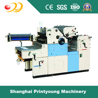 NP56-II Single color Digital offset Printing Machine