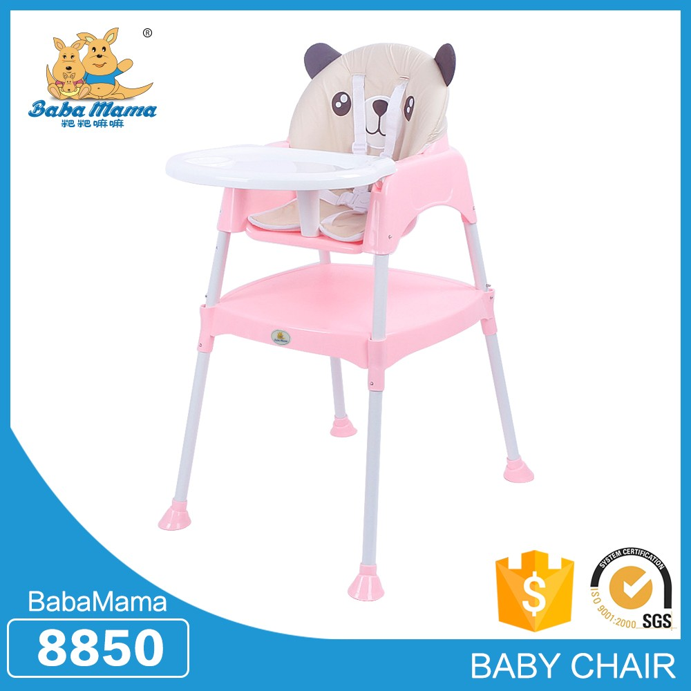 Alibaba online shopping booster chair high chair seat booster for baby