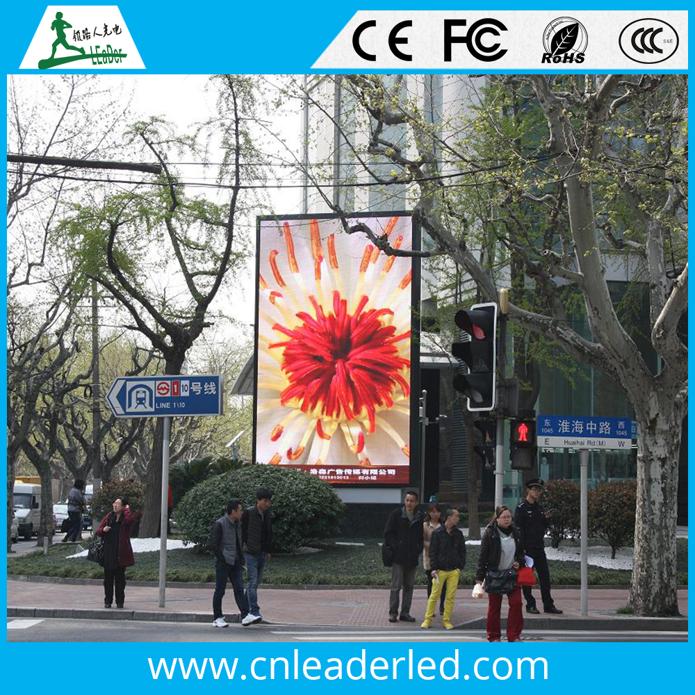 Leader DIP P16 led Display Outdoor Led Module advertising led display led board display