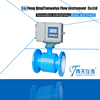 Hot sale engineering yamatake flowmeter for cement and sand paper puple