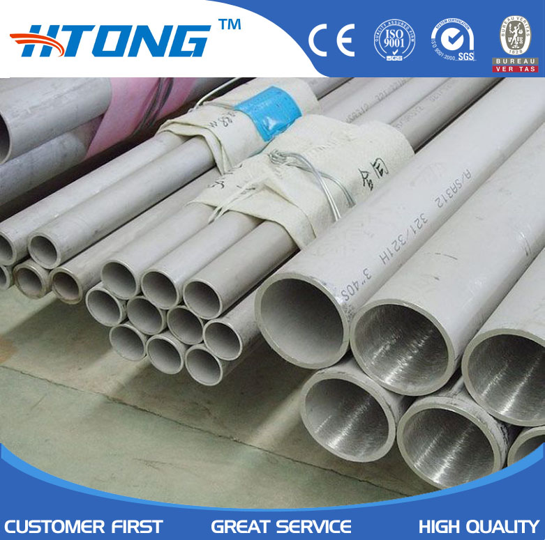 din 2462 1.4301 tp 304 stainless steel seamless pipe