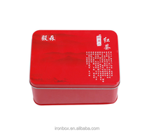 Custom Rectangle Tin Box for Food&Gift Packaging