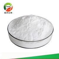 Factory Supply Antioxidant Vitamin C Natural Ascorbic Acid L-Ascorbic Acid