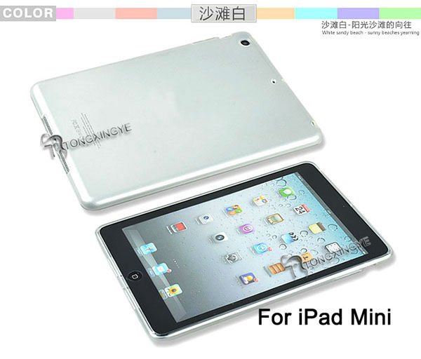 Case,Smart Mini Flip For Ipod Mini,New Design Case,Custom Case ...
