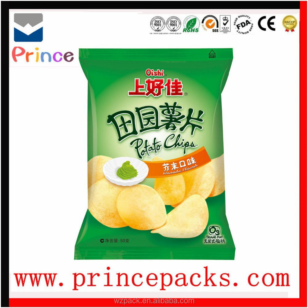 potato chips packaging bag/plastic food packaging/shenzhen food packaging supplies