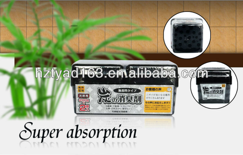 yf daily carbon automatic room deodorizer