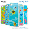 Bustyle lovely fish non-slip white cases for iPhone 5 5s promotional