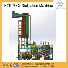 Remove Gas Engine Oil Recycling Plant In Power Station