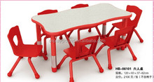 (HB-06101) metal tables and chair for kindergarten/ tables and chair for kindergarten/ used preschool tables and chairs used day