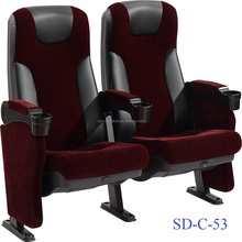 SD-C-53 Push back cinema room tip-up seat