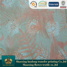 2015 updated design Embroidered Printed polyurethane coated polyester fabric