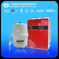 wall mount 5 stage reverse osmosis water purification machine