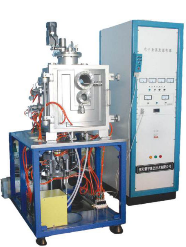 UHV e-beam evaporation coating system