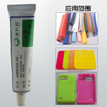 raw material price silicone