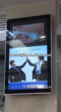 32 inch lcd vertical monitor,portrait digital signage screen,digital poster