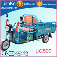 passenger car/electric vehicles for disabled/industrial tricycle cargo