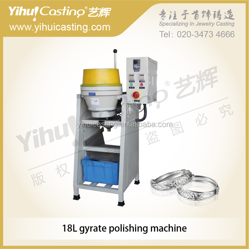 18L centrifugal jewelry polishing machine wet type industrial jewelry machines