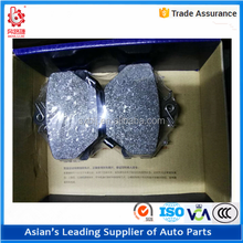 High quality WVA21998 brake pad D1252-8370 for BMW X3 X5 E53 E38 E83
