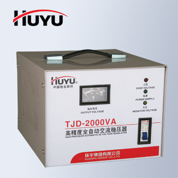 SVC-E digital fully automatic AC 2kw voltage stabilizer