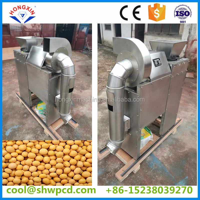 industrial commercial green peas broad bean skin removal peeling machine