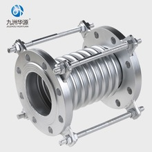 Huayuan Very Popular Pipe Fitting Flexible Expansion Joint Metal stainless Steel Bellows