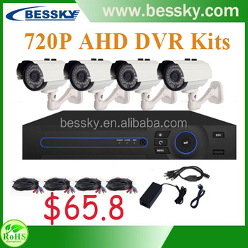 hd camera dvr kit ahd 720p 1.0megapixel cctv camera with dvr and hdd