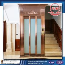 HC-320 Cost effective customized ISO home elevator prices