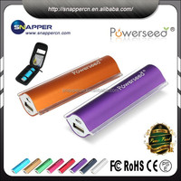 2016 Hot Selling Powerseed 2600 Smart Mobile Power Bank