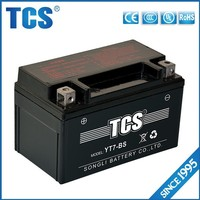 hot sell sealed maintenance free ytx7-bs motorcycle battery