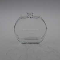 50ml perfume glass bottles for man