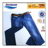 2016 pure cotton denim fabric textile manufacturer , comfort twill cotton jeans fabrics