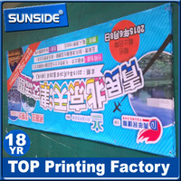 flex banner printing of different design in China for the Black Friday--cas929