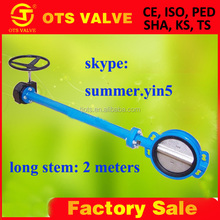 DN100 4 inch long stem underground water wafer butterfly valve