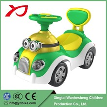 CE Approved pink toy children car to drive,kids electric car for sale
