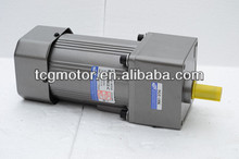 90W 90mm bore Motor with Gearhead 110/220v 1300rpm