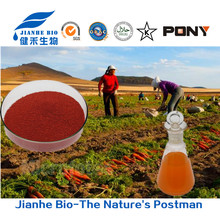Anti oxidant Beta Carotene 30% 20% 10% 1% 96%/natural pigment Salt Algae Extract 20% for cosmetic and medicine using