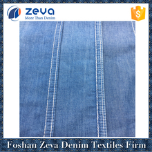 Factory high quality light weight comfortable denim fabric for making shirt