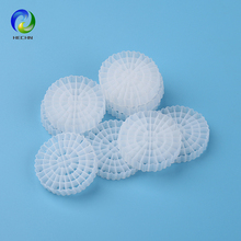Water purification pond filter media, Activated MBBR floating bio filter media