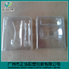 recycled cosmetic blister packaging tray and box with high quality