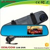 rearview mirror vehicle traveling data recorder with hidden button