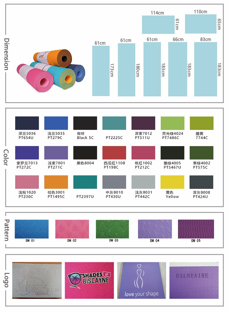 Hot sale high quality TPE eco friendly yoga mat with custom print logo